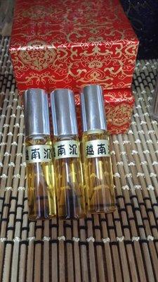 【東大藝品】100%純天然越南沉香油