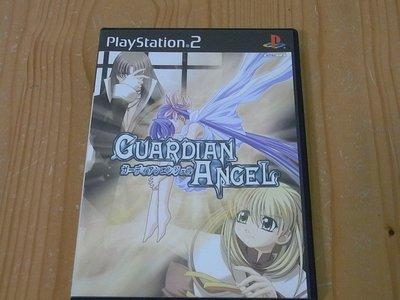 【小蕙生活館】PS2~ 守護天使 GUARDIAN ANGEL (純日版)