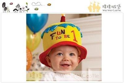 ♪♫瑋瑋城堡✲抓周/帽子出租♪♫ 美國Fun To Be 1 Birthday Hat抓周/抓週/外拍/生日帽 (S10)