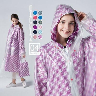 【寶嘉尼 BAOGANI】B04 HAPPY RAINY DAY 雙層雨衣-千鳥格(紫色)