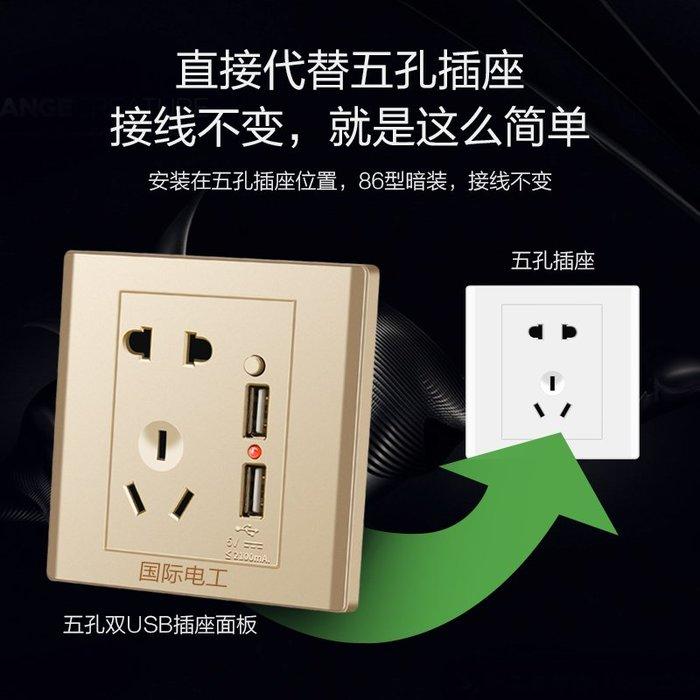 千夢貨鋪-USB插座面板帶開關手機支架面板86型墻壁家用一開五孔2.1A充電#插座#開關插座#暗盒#三孔插座#爆款