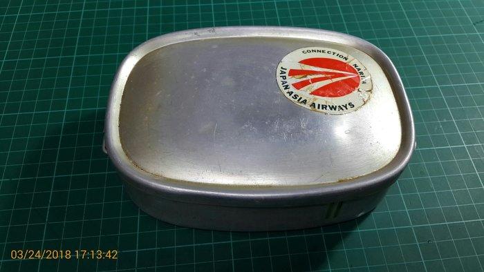 古早 懷舊 收藏《鍍金 便當盒》長16寬11高5CM 老件 有小凹如照 有泛亞航空貼紙【CS超聖文化讚】