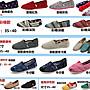 【2雙免運】TOMS 小清新春夏.淑女風舒適鏤空 鉤花蕾絲款 休閒鞋 帆布鞋娃娃鞋