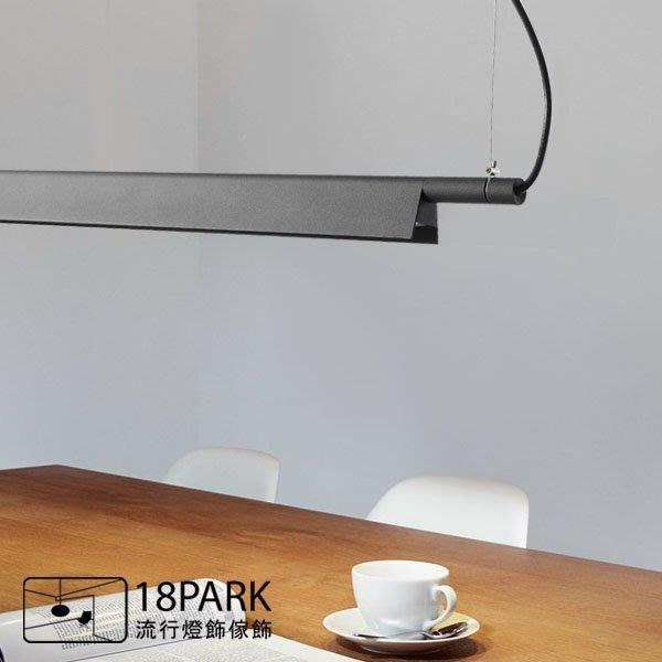【18Park 】 俐落大方 Metalwork [ 金工室吊燈-160cm ]