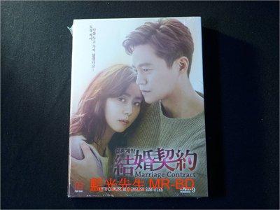 [DVD] - 結婚契約 Marriage Contract 1-16集 四碟完整版