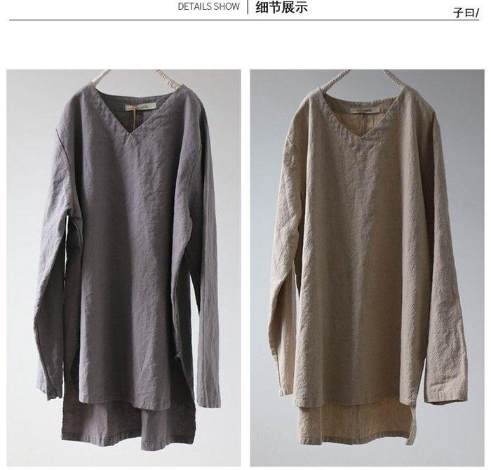 【子芸芳】亞麻純色百搭休閒復古改良禪意V領顯瘦寬鬆套頭衫