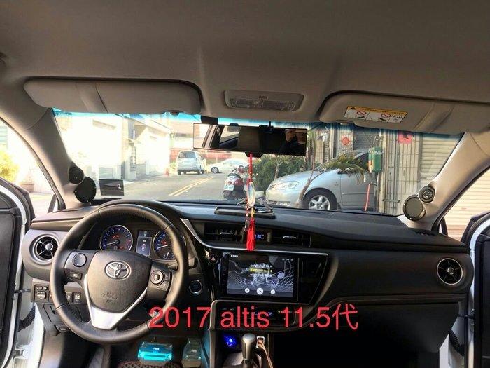 (音之城)Toyota Altis 換安卓主機後中高音不見了的最佳最便宜的升級方式 無效退費