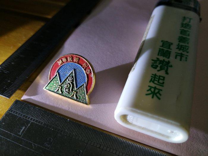 64年 總統 蔣公八秩晉八 壽字山形 銘馨易拍重生網 109MG36 金屬製立體雕 徽章 紀念章 擺飾 如圖(1個ㄧ標)