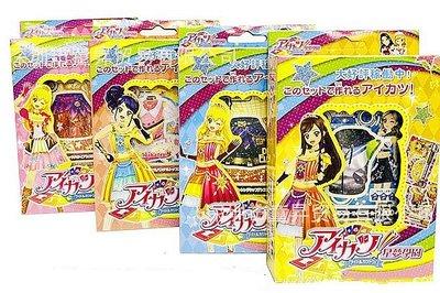 (互動卡)偶像學園活動卡 遊戲卡 港版 遊戲機互動 Aikatsu 星夢學園 日本偶像 閃卡 卡冊 收集冊