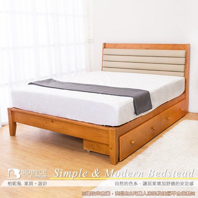 Bernice-卡諾爾5尺實木雙人床架-抽屜型