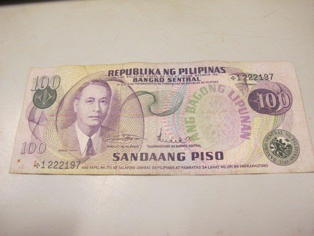 二手舖 NO.602 菲律賓 100 Piso 紙鈔 紙幣