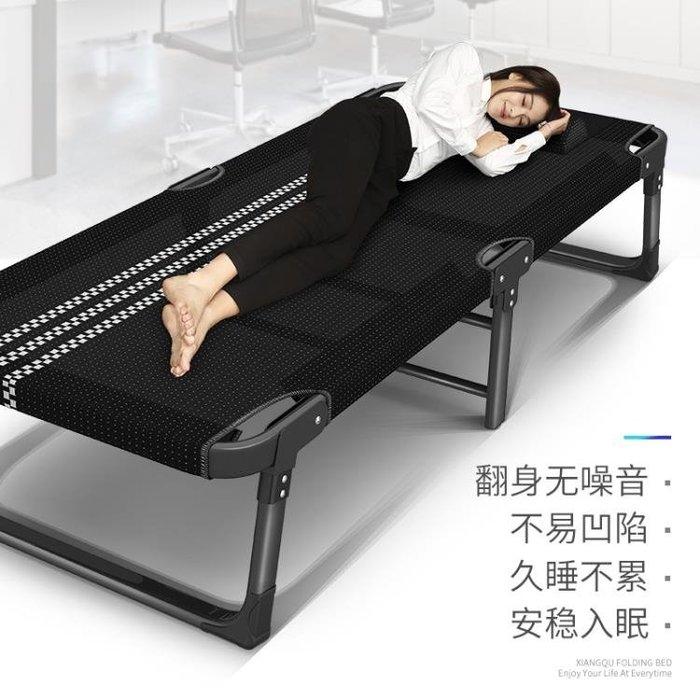 折疊床加固扁管折疊床辦公室單人午休床午睡床沙灘床陪護床成人TZGZ
