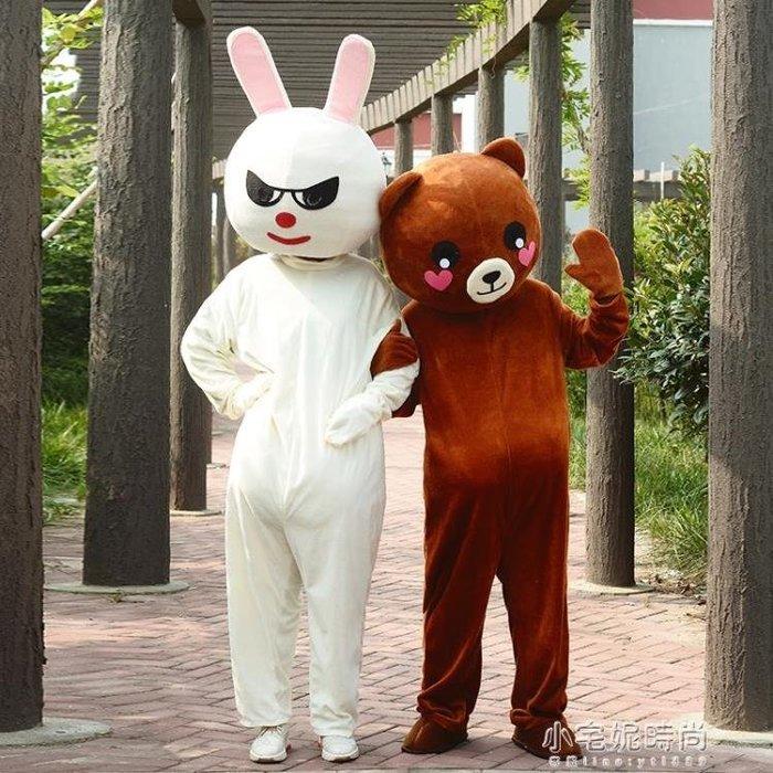【免運】網紅熊網紅兔卡通人偶服裝抖音兔求婚熊行走~『金色年華』