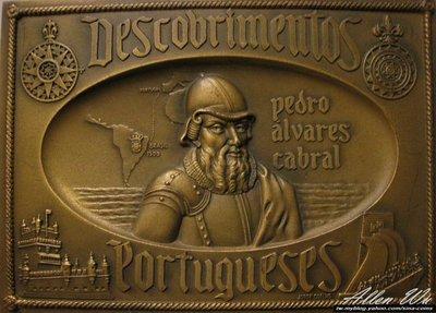 罕見的方形航海章 卡布拉爾航海家發現巴西 500 周年-葡萄牙高浮雕大銅章 [龍薈集藏]