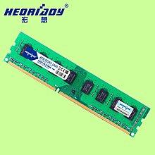 5Cgo【權宇】宏想DDR3 1600 4G 4GB 1.5V桌上型電腦記憶體AMD專用相容1333支持双通道8GB含稅