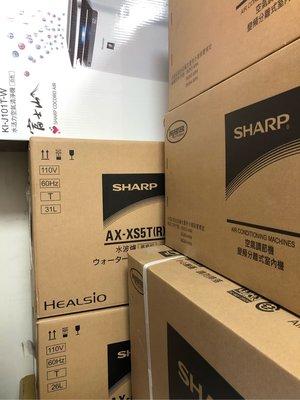 必殺特價 全中文操作介面AX-XS5T SHARP水波爐** 另售AX-XP5T 台灣公司貨