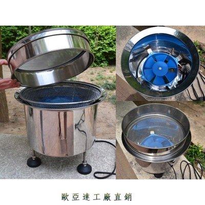 不鏽鋼快速散熱桶烘豆機/烘焙機/咖啡豆冷卻器OYD-5757