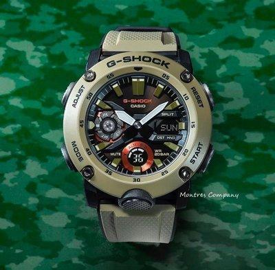 Montres Company香港註冊公司(25年老店) CASIO g-shock GA-2000-5A 五隻色 都有現貨