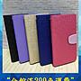 小米 F1 A2 A1 Mix 2 2s 3 Note 2 絲紋 手機...