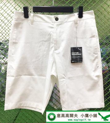 [小鷹小舖] PUMA Jackpot GOLF 高爾夫 男仕 短褲 高科技面料 吸濕排汗 彈力腰帶 白/灰 共兩色