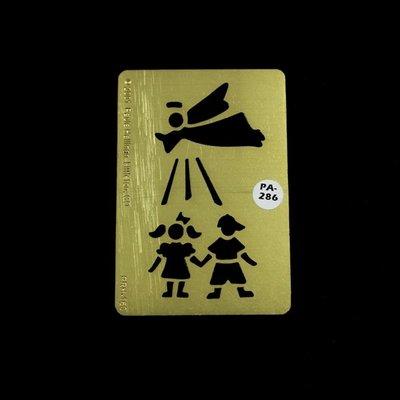 聖誕節 天使 微痕-銅片 型染版 浮雕模 PA-286 尺寸:8.3 x 5.5 cm