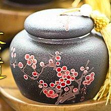 亂太郎***** 茶花罐 手拉 茶倉 防潮瓷罐 2個 特價 950元