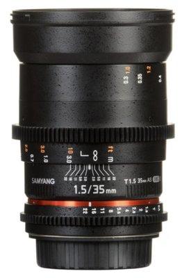 九晴天(租電影鏡頭,租鏡頭) ~ Samyang 35mm T1.5 VDSLRII (EF) 出租
