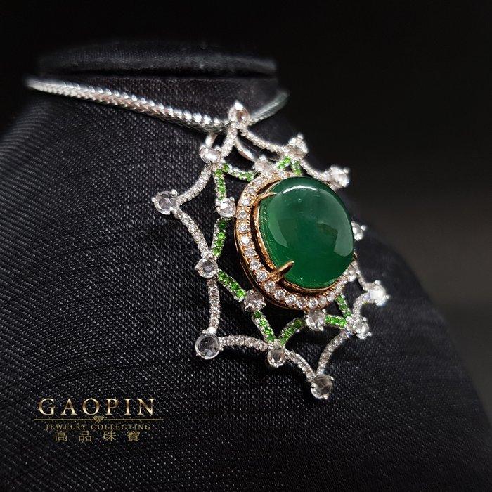 【高品珠寶】7.12克拉微油星形袓母綠墜子 #2142