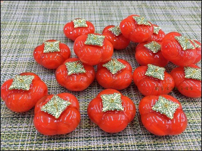 高質感 橘色琉璃合金鑲水鑽柿柿如意 (大) 吉祥賺很大柿子擺飾品事事如意裝飾品 財位開運風水佈置品【歐舍傢居】