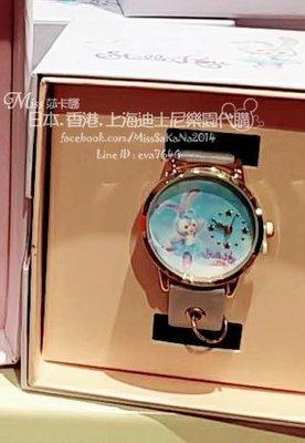 Miss莎卡娜代購【香港迪士尼樂園】﹝預購﹞達菲熊好朋友 史黛拉露 芭蕾兔 皮革錶帶手錶 女錶