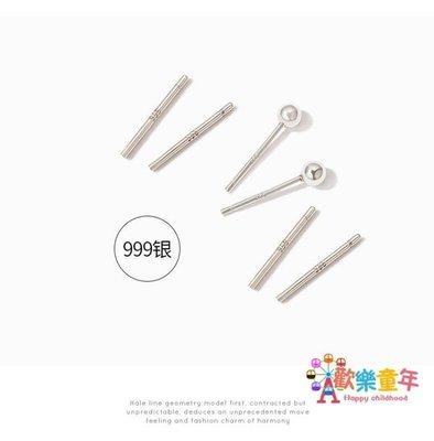 耳釘耳棒女氣質韓國簡約養耳環耳針睡覺不用摘的耳飾