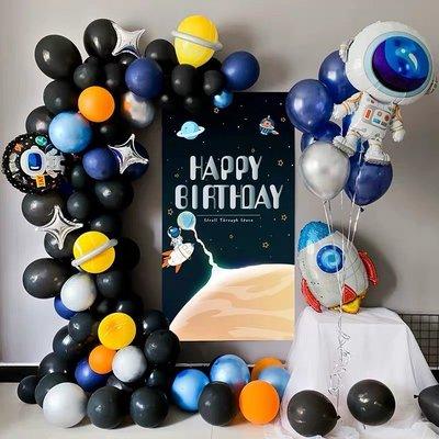 🔥24HR出貨🔥爆炸可愛外星人生日氣球組合  生日禮物 派對佈置 氣球 生日 派對 生日字串 KTV佈置 夜店包廂