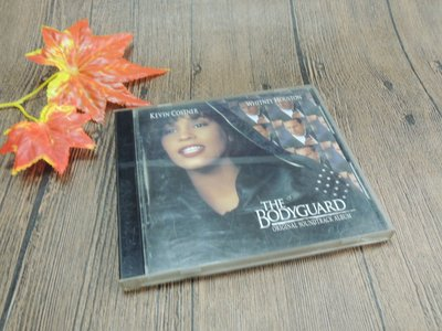 Q2002-早期二手CD-a-輕度刮痕】THE BODYGUARD-ORIGINAL SOUNDTRACK ALBUM-