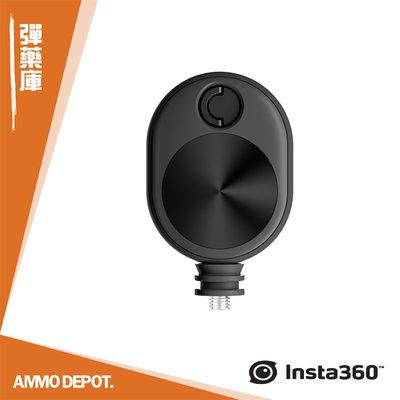 【AMMO DEPOT.】Insta360 ONE X X2 配件 可伸縮子彈手柄繩 子彈時間 #CINX2CB-C