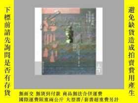 古文物歷史之城塔克西拉(文明的罕見:漢譯歐亞文化名著)奇摩20432 歷史之城塔克西拉(文明的罕見:漢譯歐亞文化名著)