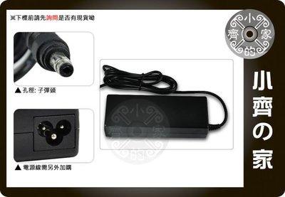 小齊的家 全新 HP Compaq 惠普 筆記型電腦19V 4.74A變壓器 充電器 子彈頭 電源供應器