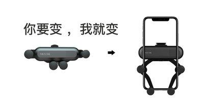 汽車世家 車載手機架摩數一條重力車載氣動手機支架氣動濾振減震汽車用品黑科技網紅款