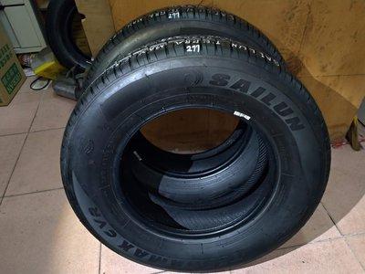 205 70 R 15 SAILUN 賽輪 普利司通 瑪吉斯  南港 CRV 落地胎 二手 中古 輪 胎 一輪1100元