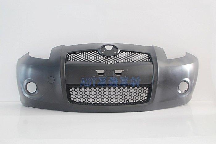 ~~ADT.車燈.車材~~豐田 YARIS 05 06 07 08 09 改款前專用 日規RS 前保桿+水罩+通風網