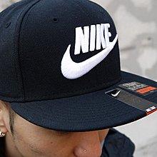 南◇現 NIKE 電繡 snapback 棒球帽  帽子 SWOOSH 勾勾 黑白 584169-010