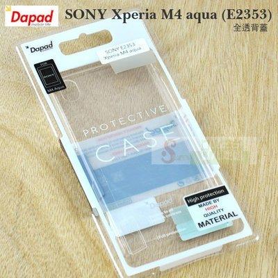 日光通訊@Dapad原廠 SONY Xperia M4 aqua (E2353) 全透背蓋 清澈純淨保護殼 透明硬殼