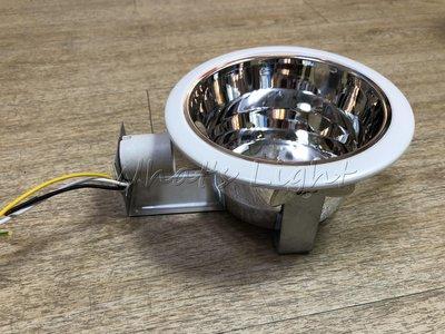 划得來LED燈飾~百搭裝潢必備 E27崁燈 / 橫插無玻罩嵌燈 電鍍鋁反射罩可搭螺旋/LED燈泡 崁入孔15公分