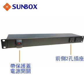 【六絃樂器】全新 Sunbox SPU-2012-10S 機櫃排插 電源分配 / 10孔20安培PDU 附三合一開關