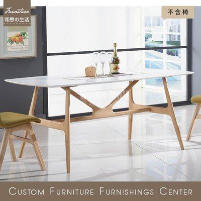 HOME MALL~菲拉6尺實木餐桌(白橡色)(1469089)$14600元(雙北市免運費)6N
