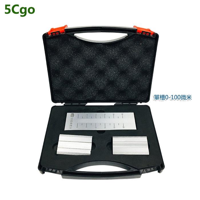 5Cgo【批發】不銹鋼刮板細度計QXD單槽細度板0-25/50/100塗料油墨刮板細度儀 t581373254855