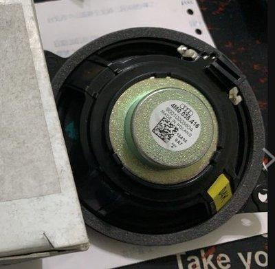 『海威車品』德國原廠Q7 4M 前檔中置喇叭