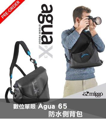 【EC數位】MIGGO Agua 65 防水側背包 MW AG-TSP BB 65 -兩色選擇 防水 防撞 相機收納