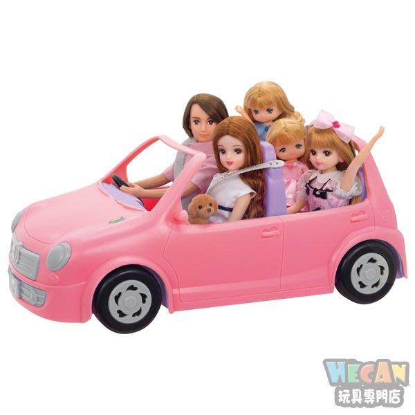 LICCA 莉卡娃娃配件 莉卡家庭車 LF-04 (TAKARA TOMY) 13056