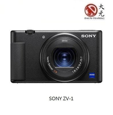 *大元˙高雄*【新機預購】SONY ZV-1  大光圈 3倍變焦 公司貨 VLOG ZV1 RX100