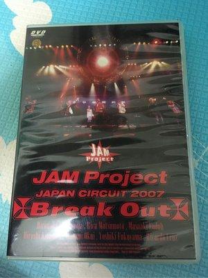 JAM project Janpan circuit 2007 Break Out